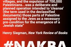 Henry Siegman on the Nakba