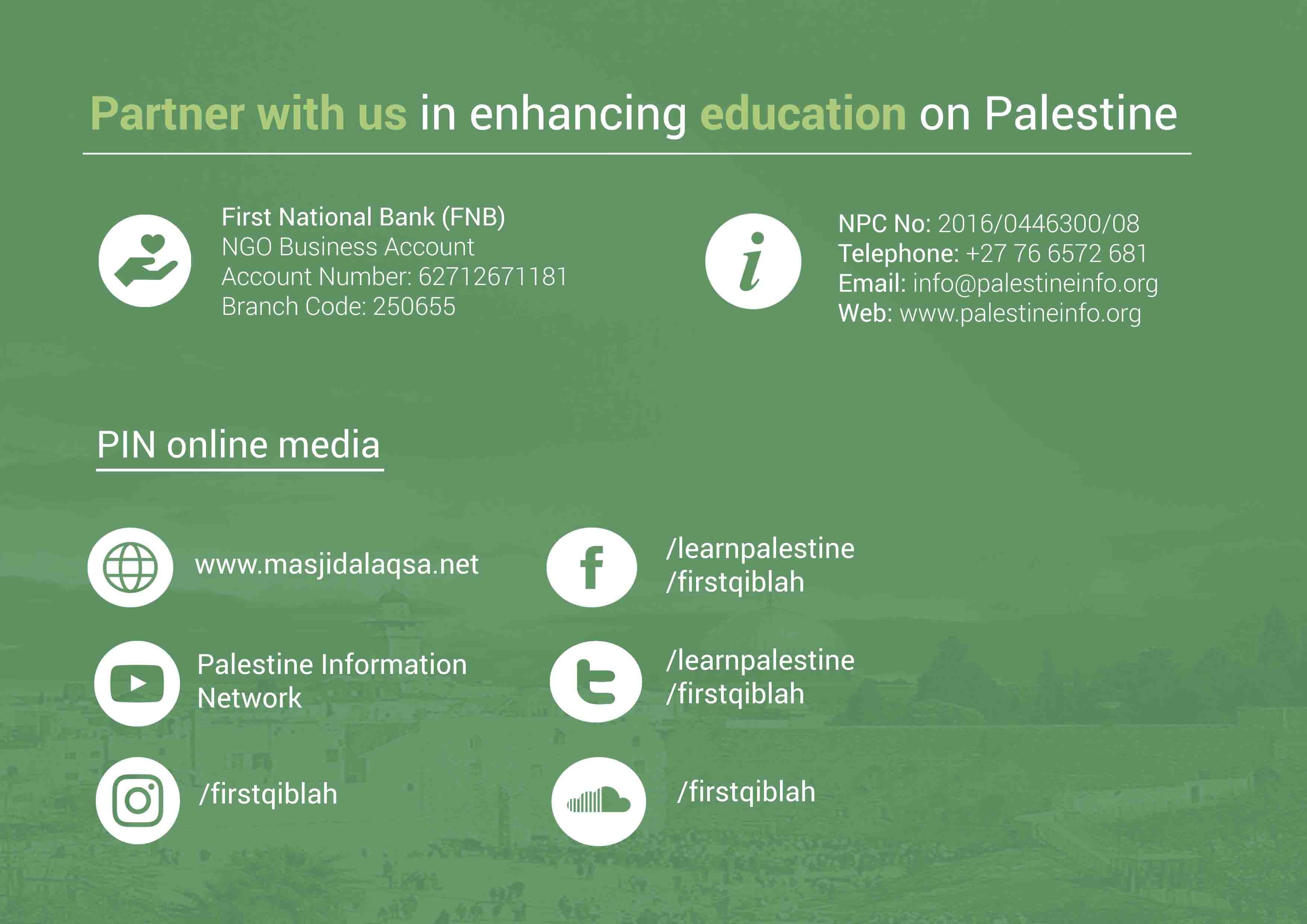 Support Us - Palestine Information Network
